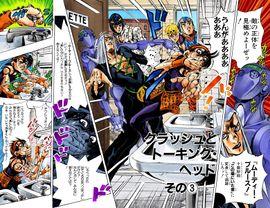 Chapter 527 Cover B.jpg