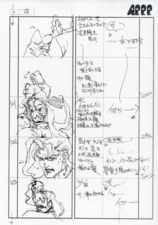 OVA Storyboard 6-4.png