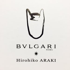 BulgariBox.jpg