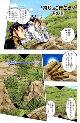 Chapter 329 Cover A.png
