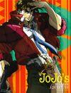 Volume 4 (AnimeBlu-ray).jpg