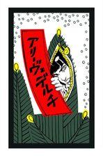 Hanafuda5-01-3.jpg