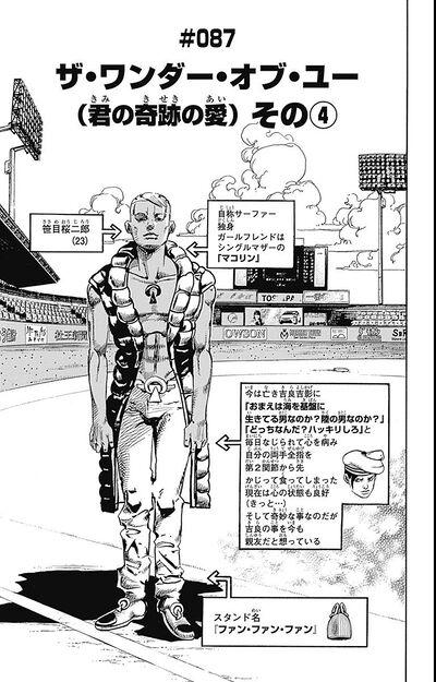 JJL Chapter 87 Tankobon.jpg
