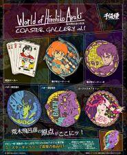 World of Hirohiko Araki Coaster Gallery Vol.jpg