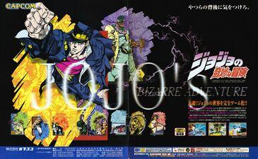 GAMEST Jan 15 1999 End Page .jpg