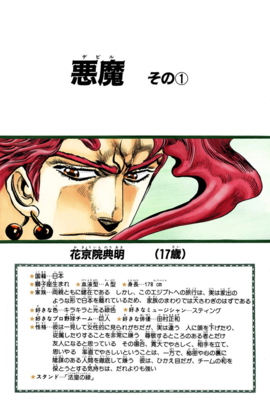 Chapter 133 Cover A.png
