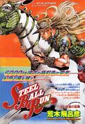 SBR Chapter 22 Magazine Cover.jpg
