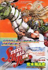 SBR Chapter 22 Magazine Cover.jpg