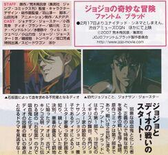 2.1 Animedia March 2007 Page 161.jpg