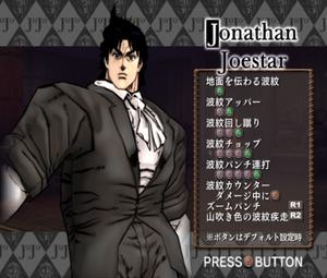 JonathanSuitPS2.png