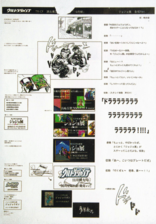 Ultra Jump Commercials Storyboard-1.png