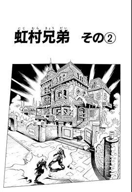 Chapter 275 Bunkoban.jpg