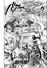 Chapter 486 Cover B Bunkoban.jpg