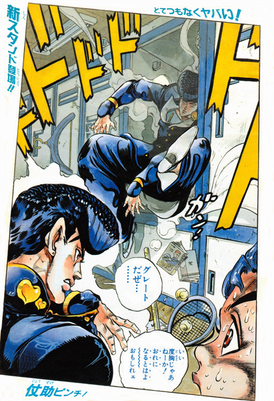 Chapter 290 Magazine Cover A.png