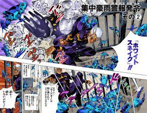SO Chapter 49 Cover B.jpg