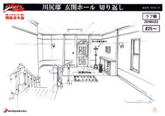 KawajiriHouse5-MS.png