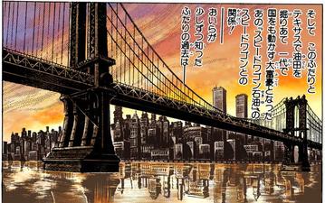 Us new york bridge.png