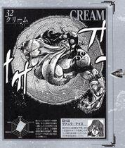 CreamStand.jpg