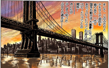 Us new york bridge.png