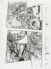 Wj-1994-15-p135.jpg