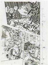 Wj-1995-28-p187.jpg