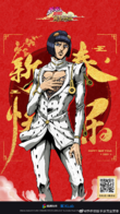 Lunar New Year-Golden Hymn.png