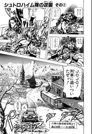 Chapter 84 Cover A Bunkoban.jpg