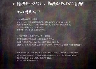 GW-Instructions18-MS.png