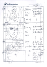 GW Storyboard 33-3.png
