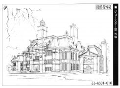 Joestar Mansion anime ref.jpg