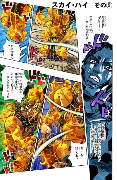 SO Chapter 116 Cover A.png