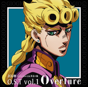 Overture.png