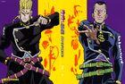 DU Anime Volume2Box.jpg