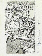 Wj-1993-40-p021.jpg