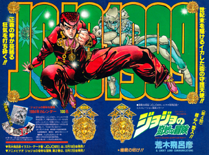 Chapter 345 Magazine Cover B.png
