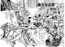 Chapter 497 Cover B Bunkoban.jpg