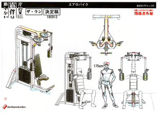 TheRun-GymEquipment4-MS.png
