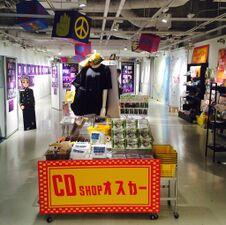 Tower Records PT4 Space HACHIKAI.jpg