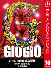 VA Color Comics v10.png