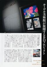 Araki Hirohiko meets Musee du Louvre 02.jpg