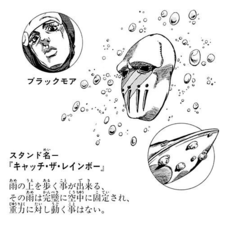 SBR Chapter 38 Tailpiece.png