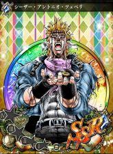 JJSS Caesar5.jpg