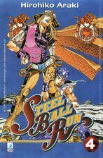 Italian SBR Volume 4.jpg