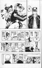 Taizo Vol 7 A117.jpg