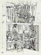 Wj-1993-8-p176.jpg
