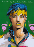 Rohan DNA BM cover upscaled.png