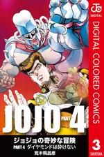DU Color Comics v03.png