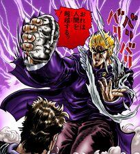 Dio- I will surpass humanity.jpg