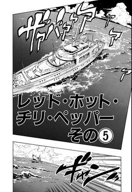 Chapter 311 Bunkoban.jpg