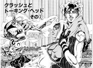 Chapter 526 Cover B Bunkoban.jpg